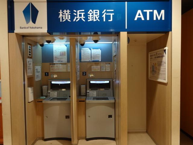 銀行 atm 横浜