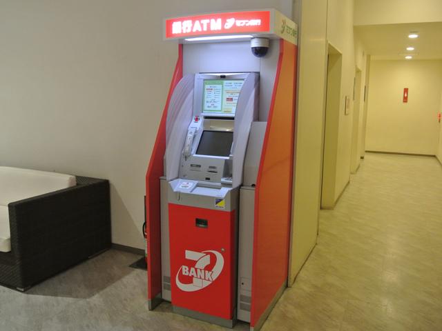 Atm セブン 銀行